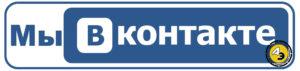 Автоэлемент ВКонтакте